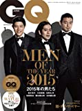 GQ JAPAN(ジーキュージャパン)2016年1月号