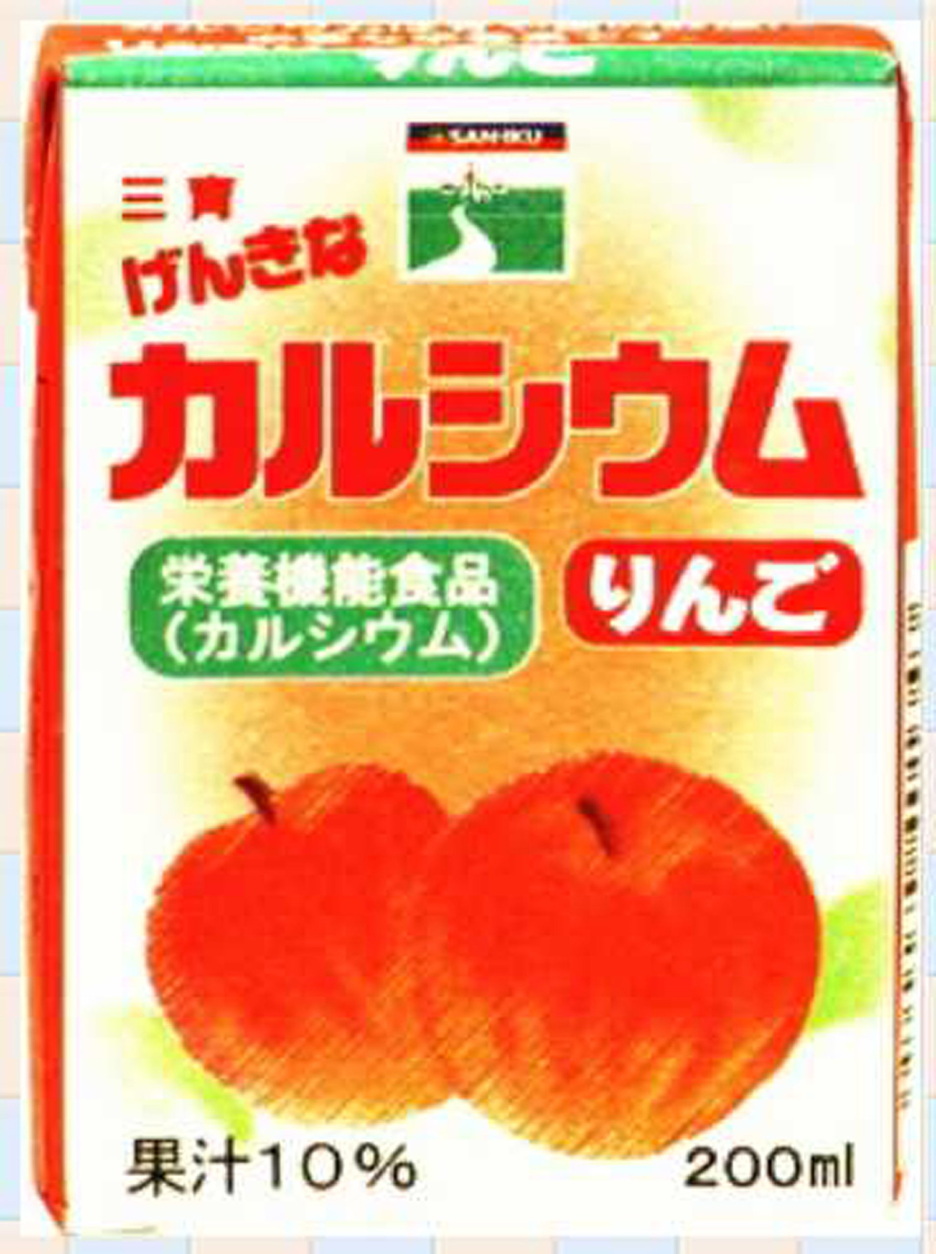 Education of the head and hand and heart Foods healthy calcium apple 200mLX12 boxes by Unknown