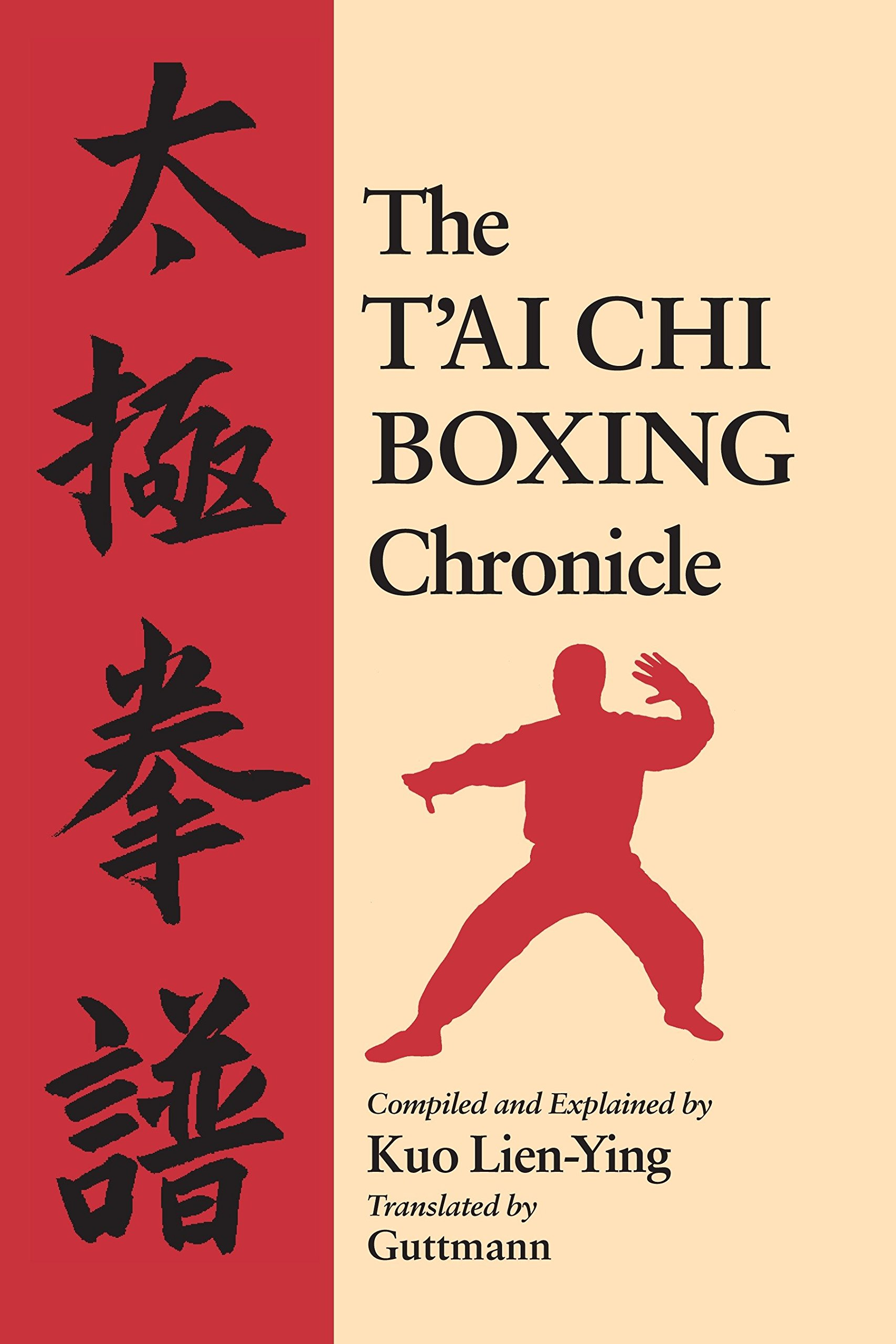 The T'ai Chi Boxing Chronicle