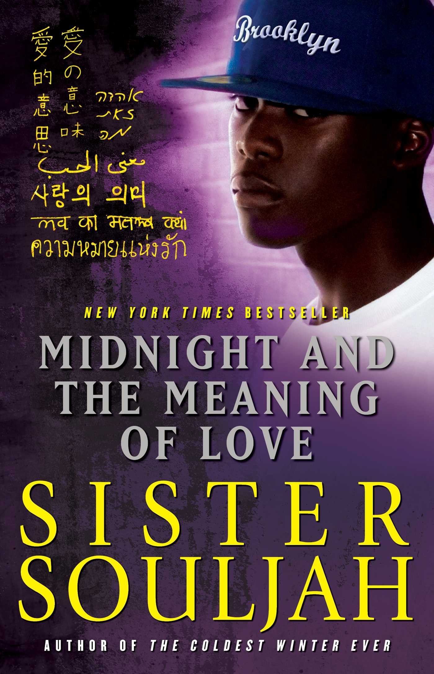 SISTER SOULJAH MIDNIGHT EBOOK