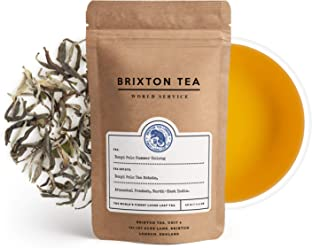Brixton Tea ® Donyi Polo, Single Estate, Summer Oolong, Fresh Loose Leaf Tea, 40g