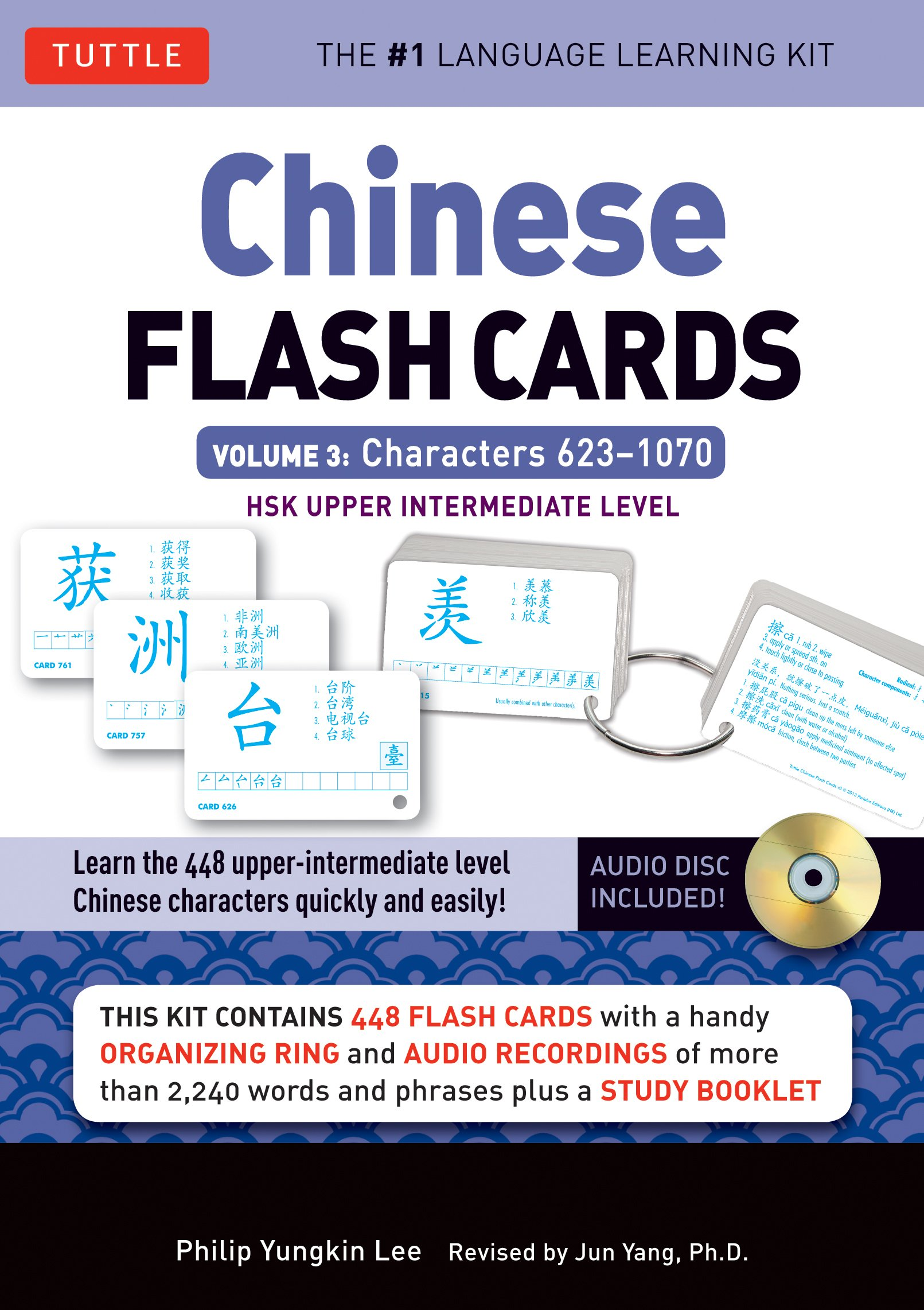 Chinese Flash Cards Kit Volume 3: HSK Upper Intermediate Level (Audio CD Included) pdf
