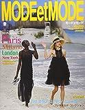 モードェモード  (2019年春夏パリ、ミラノ、ロンドン、ニューヨーク プレタポルテ コレクション)
