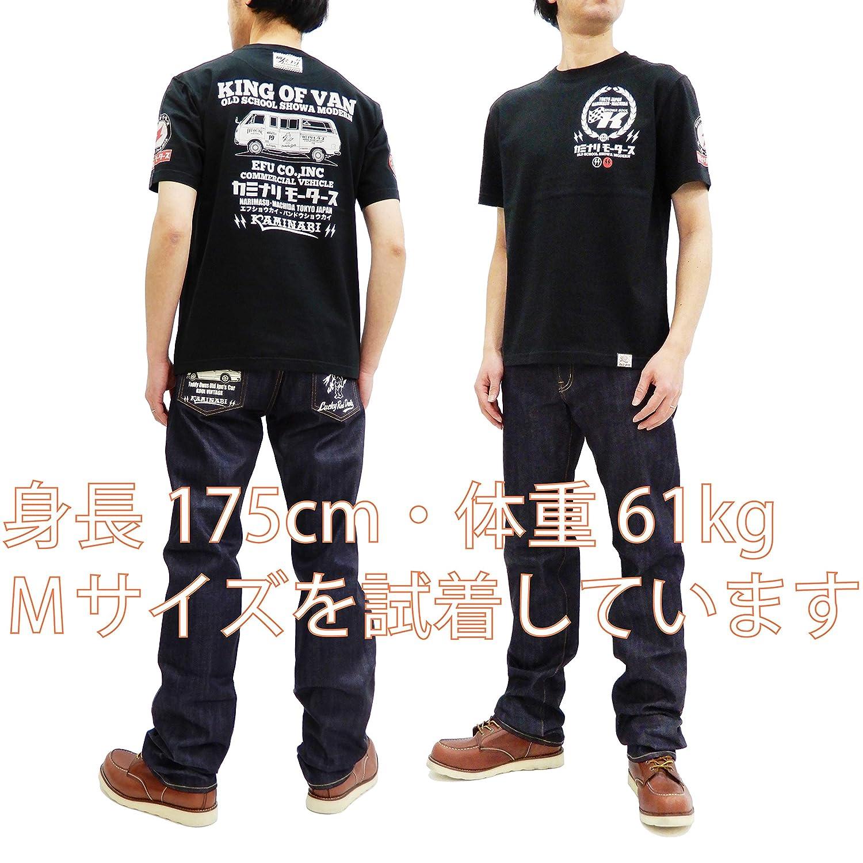 f4d8ed92 Amazon   (カミナリ) Tシャツ KMT-190 King of Van ハイエース 昭和 旧車柄 エフ商会 雷 メンズ 半袖tee   Tシャツ・カットソー  通販