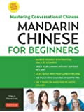 Mandarin Chinese for Beginners: Learning Conversational Chinese (Fully Romanized and Free Online Audio)