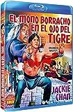 El mono borracho en el ojo del tigre (Drunken Master) [Blu-ray]