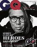 GQ JAPAN (ジーキュージャパン) 2019年06月号