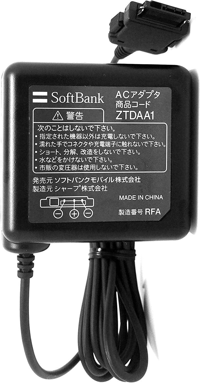 ソフトバンク 3g ガラケー