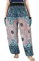 Harem Pants by NaLuck: Women's Hippie Bohemian Smocked Waist Boho Yoga Aladdin Pants Ideal Gift