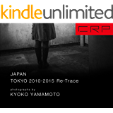 CRP JAPAN TOKYO 2010-2015 Re-Trace