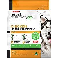 Prime100 Chicken Lentil Turmeric Adult Dog Food 2.2 kg