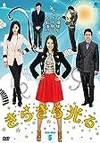 きらきら光る DVD-BOX 5