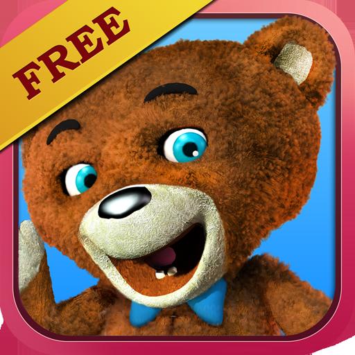 Gingerbread Teddy - Talking Teddy Bear Free
