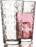 Circleware Circles Huge Drinking Glasses, Set of 10, 17 oz., Clear
