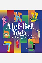Alef-Bet Yoga for Kids Kindle Edition