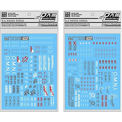 Decal Water Paste Fits Bandai PG 1/60 GAT-X105 Strike + Sky Grasper Gundam: Toys & Games