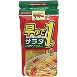 日清フーズ マ・マー 早ゆで1分 サラダスパゲティ 150g