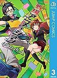 戦場アニメーション 3 (ジャンプコミックスDIGITAL)