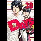 DAYS(30) (週刊少年マガジンコミックス)