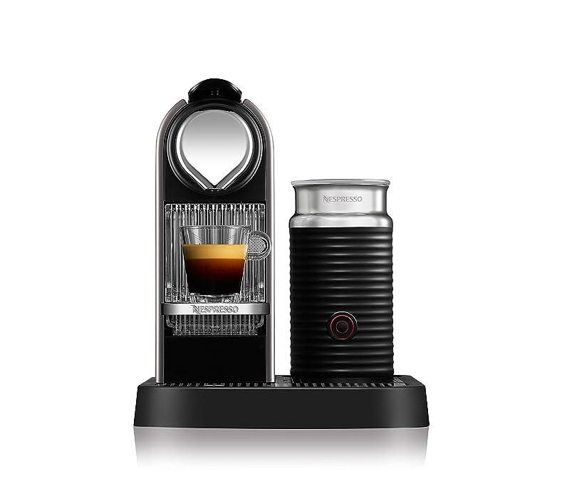 Krups XN 730T Cafetière à dosettes Nespresso New Citiz & Milk ...