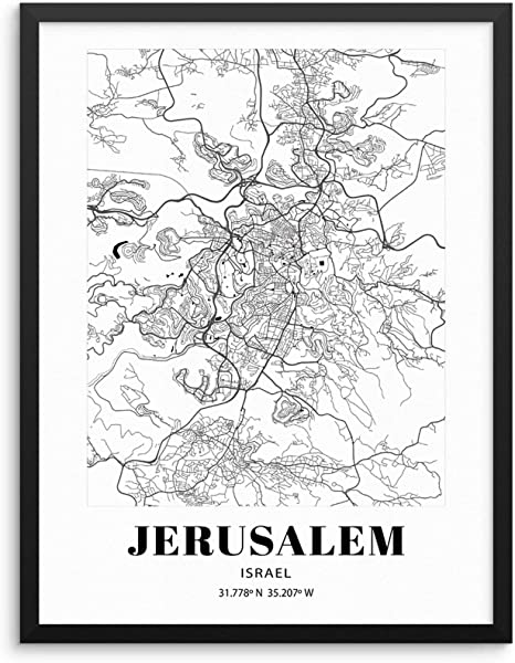 Blue Map Print Modern Jerusalem Street Map Decor Israel Israeli City Circle Map Jerusalem Map Print Map Art Print