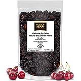 Traina Home Grown California Sun Dried Natural Pitted Cherries - No Added Sugar, Non GMO, Gluten Free, Kosher Certified, Vega