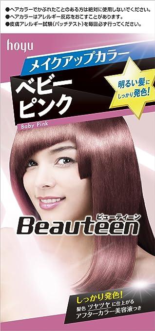 ビューティーン メイクアップカラー ベビーピンク 1剤40g+2剤88mL+美容液
