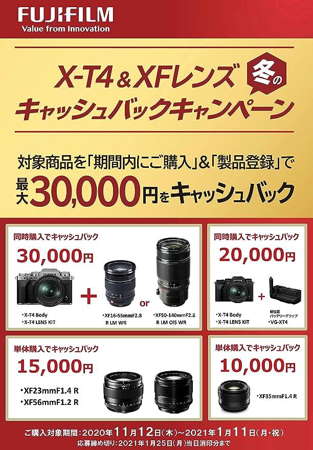 Fujifilm Fujinon Xf56mmf1 2 R Objektiv Schwarz Kamera
