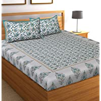 Tiger Exports Traditional Rajasthani Jaipuri Prints Queen Size Double Bedsheets with 2 Pillow Covers