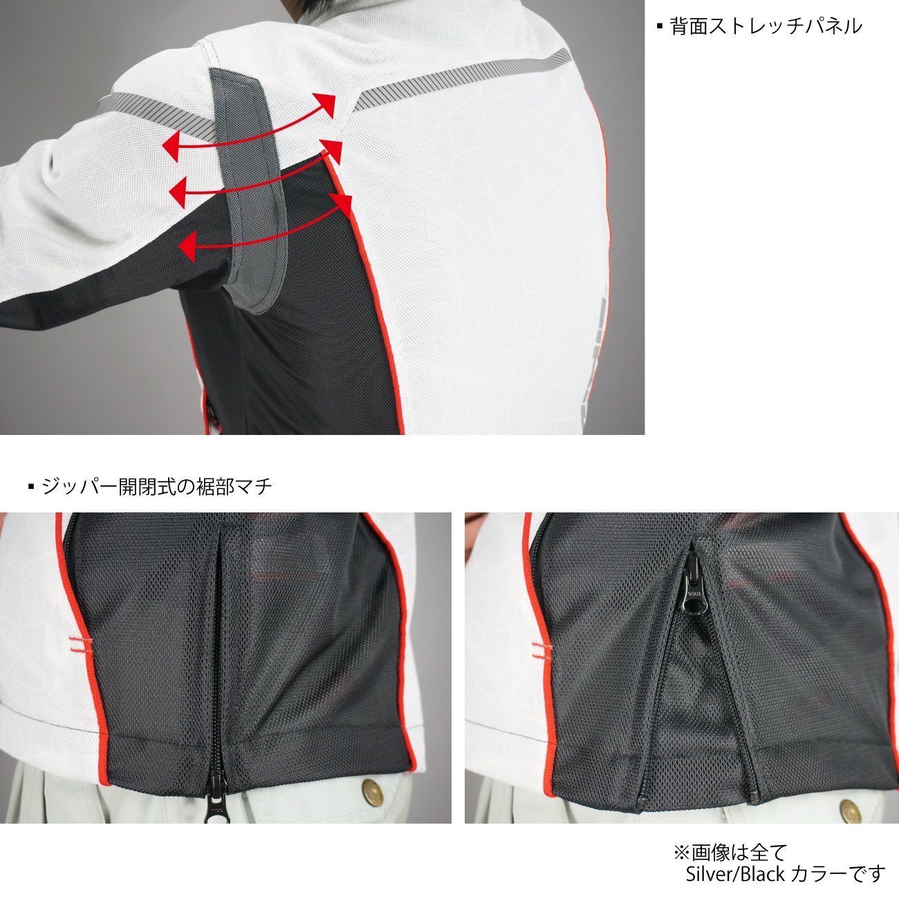 Protect Full M-JKT 07-128 コミネ プロテクトフルメッシュジャケット /(KOMINE/) Black JK-128 /(L/)