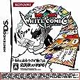 少年サンデー&少年マガジン WHITE COMIC(ホワイトコミック)