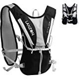 LANZON Hydration Pack | 2L or 3L Water Bladder | Marathon Running Vest, Hiking Cycling Backpack | FDA Approved, Leak-Proof Hydration Reservoir