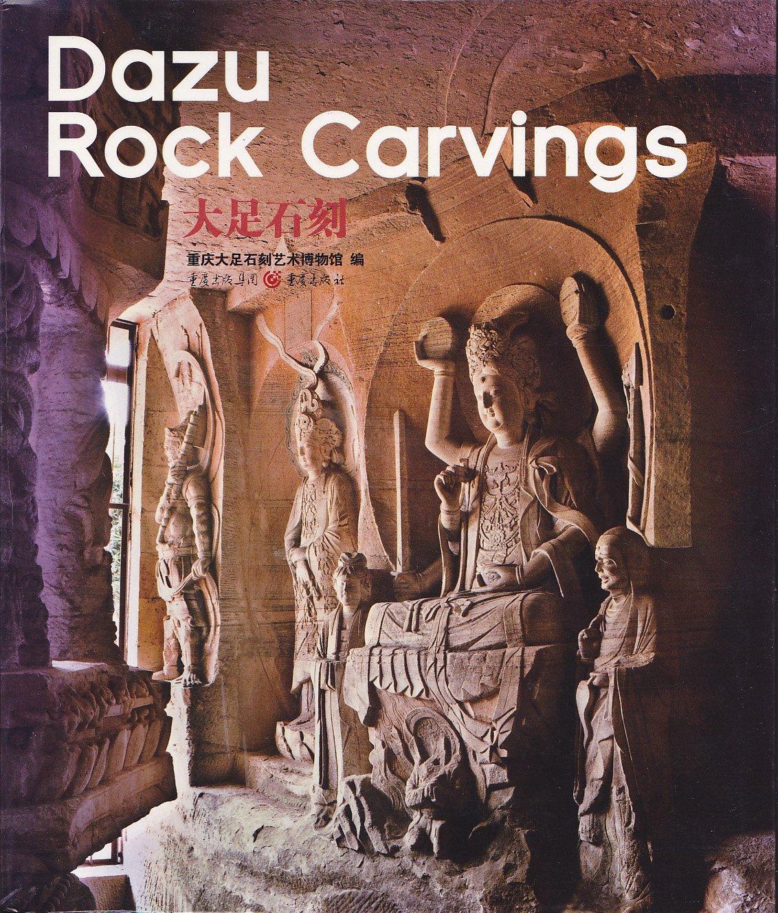 Dazu rock carvings: d. shike: 9787229030506: amazon.com: books