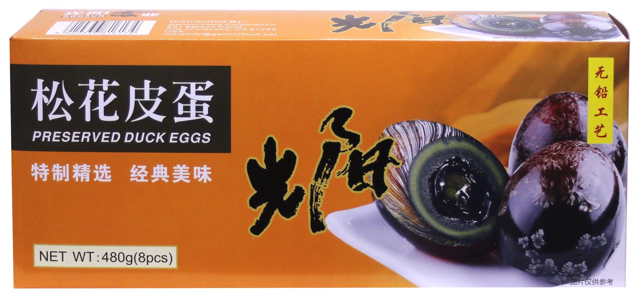 光阳 无铅 松花皮蛋 preserved Duck Eggs (Peedan) (8pcs)