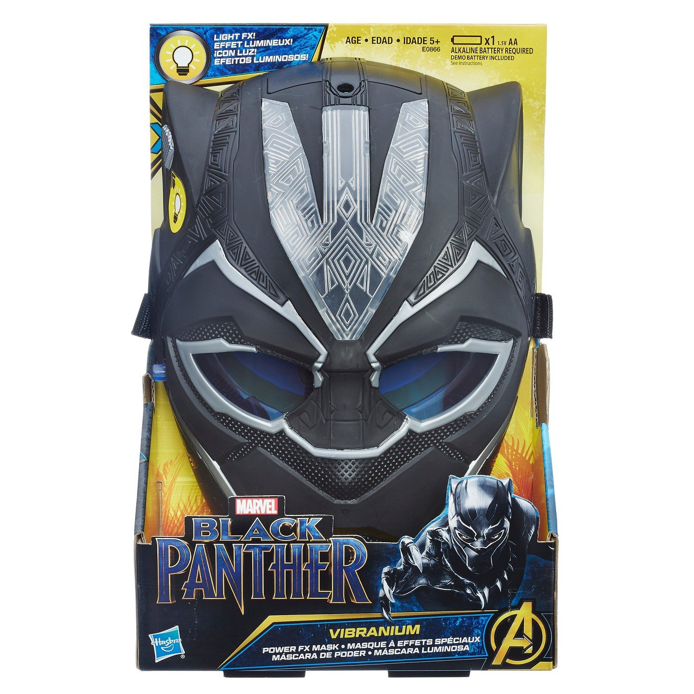 Amazon.com: Black Panther Vibranium Power FX Mask And Power FX Claw: Toys & Games