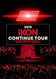2019 iKON CONTINUE TOUR ENCORE IN SEOUL(Blu-ray Disc)(初回生産限定盤)