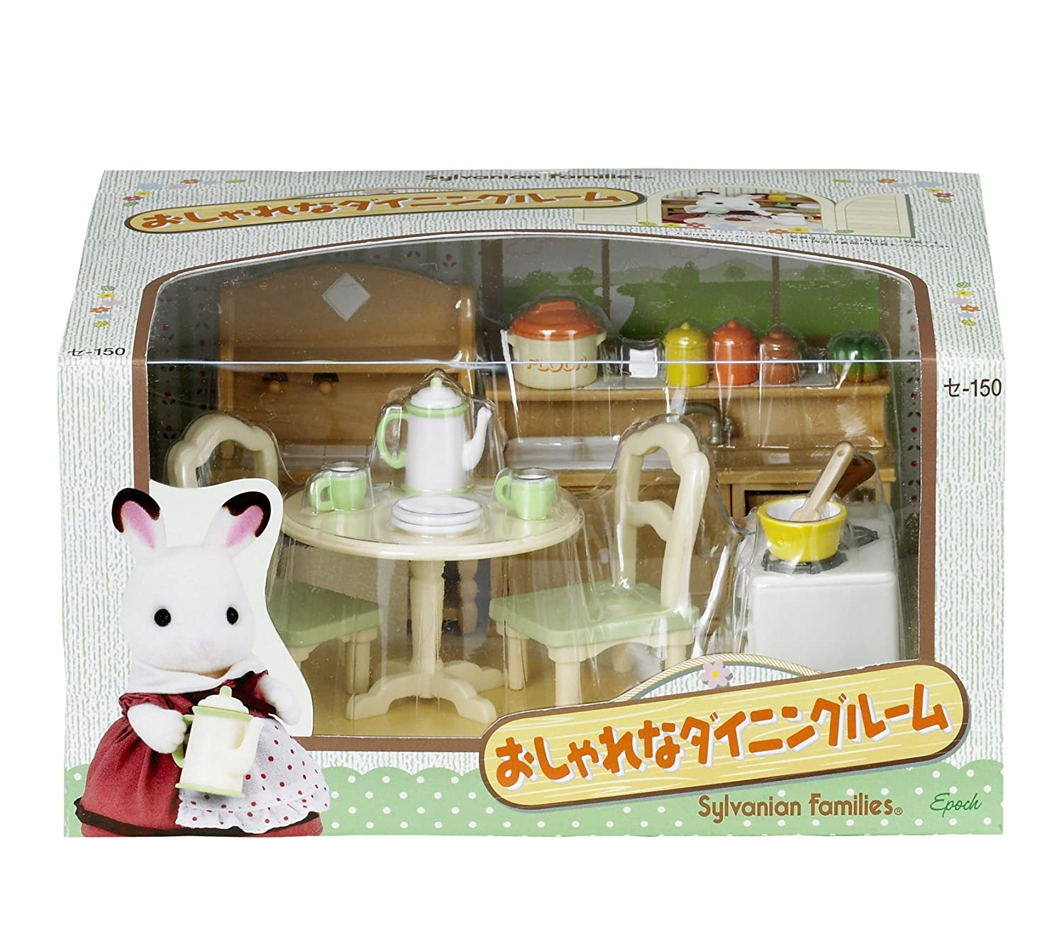 Epoch Sylvanian Families Sylvanian Family?Dining Room Se-150 (japan import) セ-150