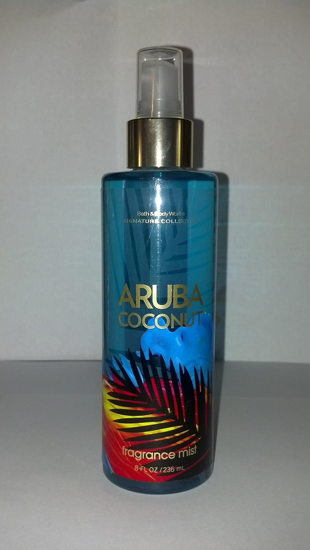 Bath Body Works Aruba Coconut Body Mist 8 oz