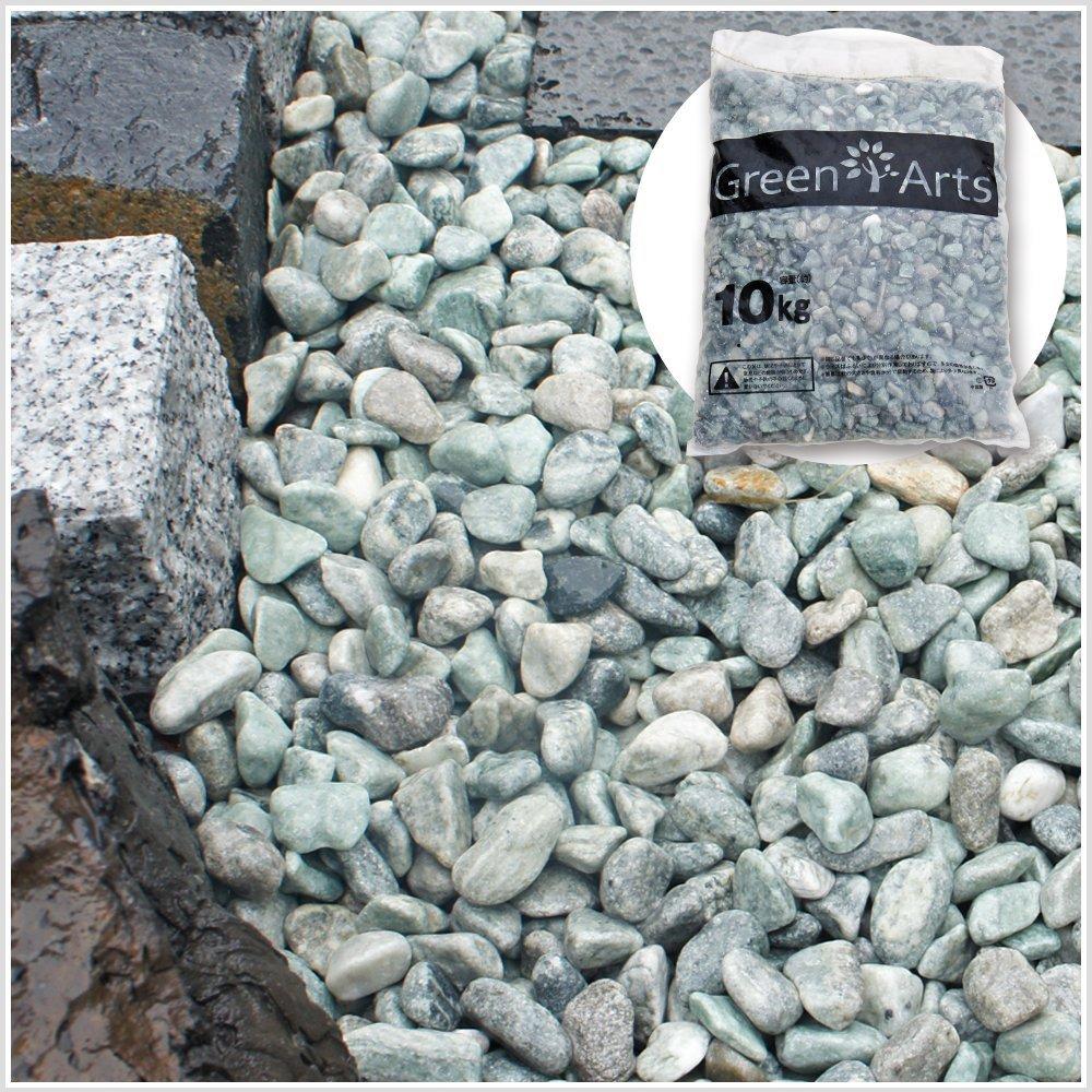 玉砂利 アイスブルースプレッド 青 大理石 約1.5cm 200kg B0756SRH1N   200kg