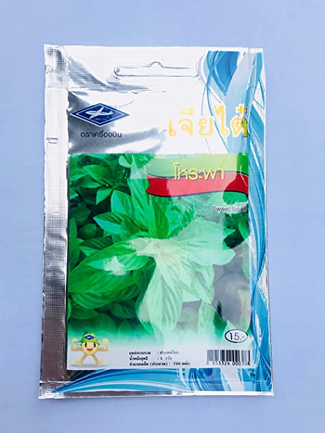 Amazon.com: Thai Basil zacate semillas – 800 mg: Jardín y ...
