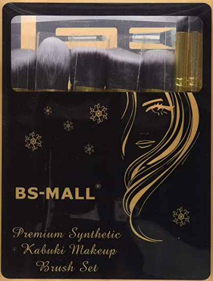 BS-MALL  product image 4