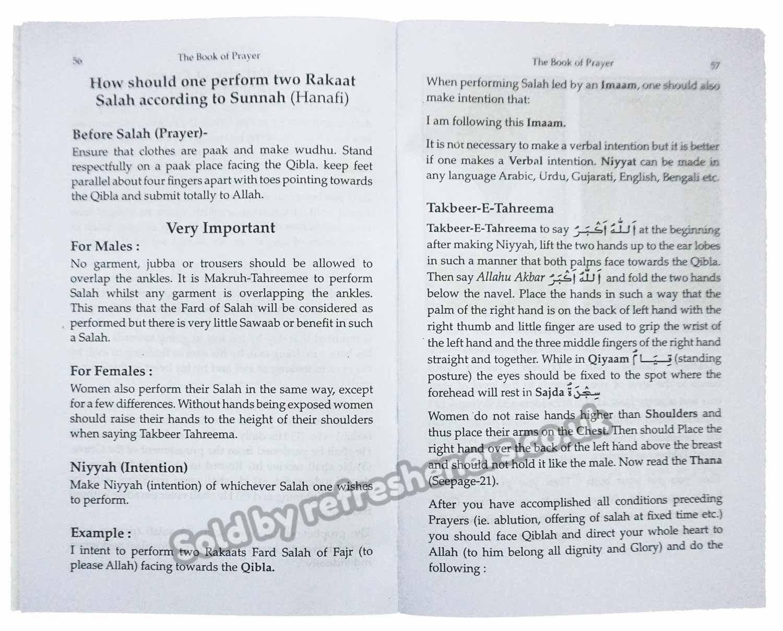 Namaz The Book of Prayer Namaz Muslim Prayer Book Guide How To Pray