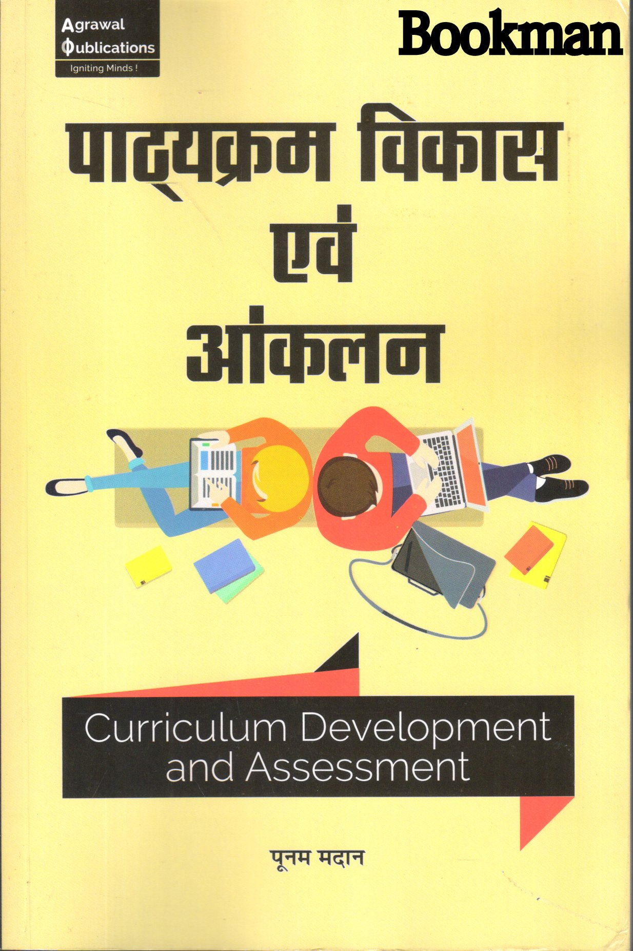 Buy Curriculum Development And Assessment Book Online At Low Prices In India Curriculum Development And Assessment Reviews Ratings Amazon In As is assessment in hindi? curriculum development and assessment