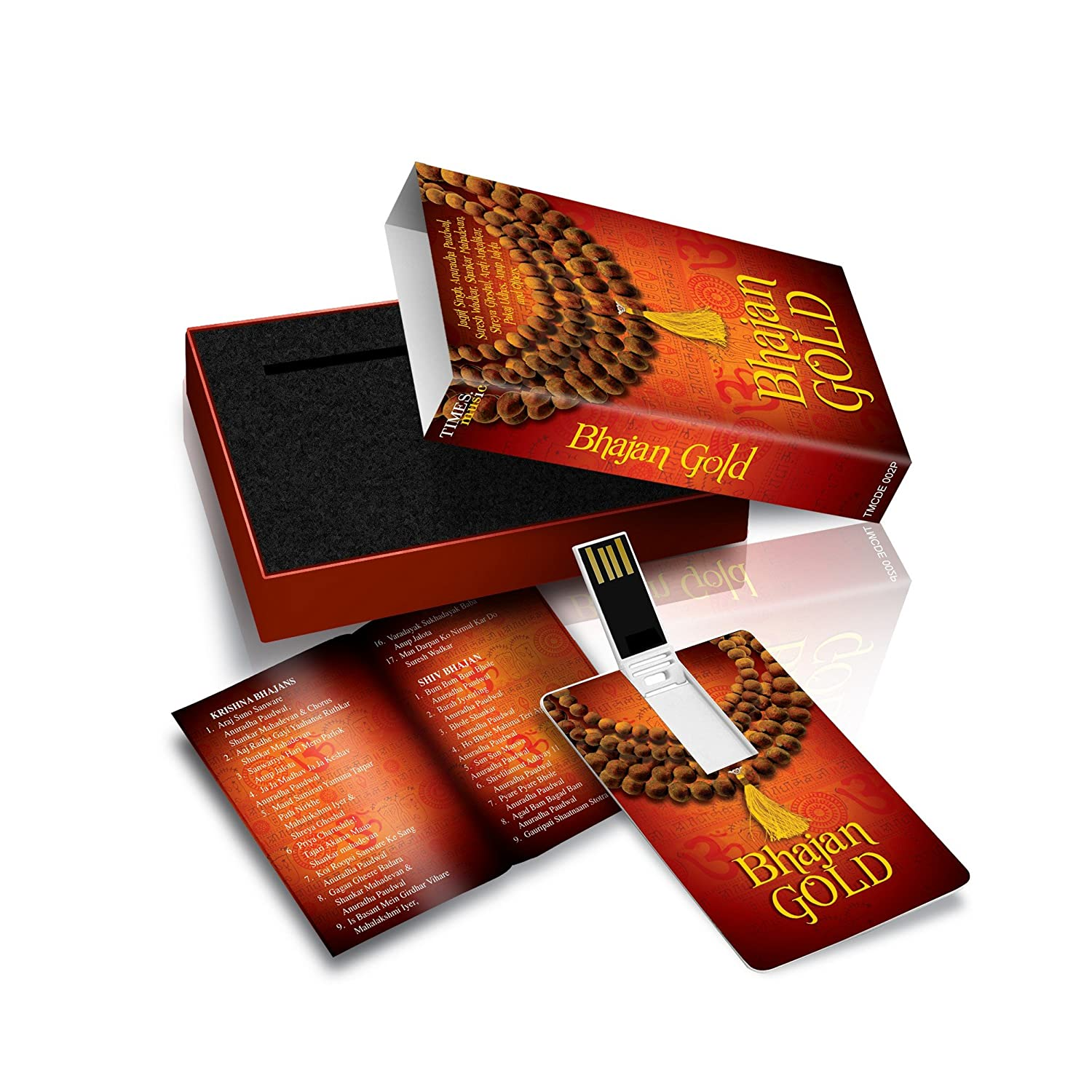 Buy Music Card Bhajan Gold One 8gb Music Card Online At Low