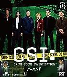 CSI:科学捜査班 コンパクト DVD‐BOX シーズン1 [DVD]