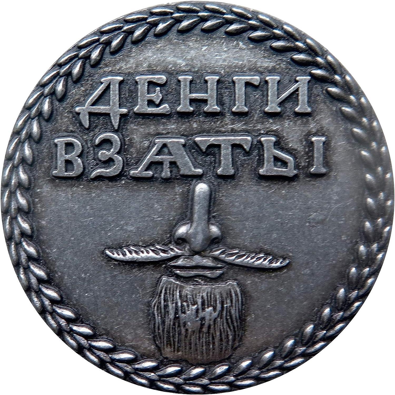 Astonishing Amazon Com Beard Token 1700S Historic Russian Peter The Great Natural Hairstyles Runnerswayorg