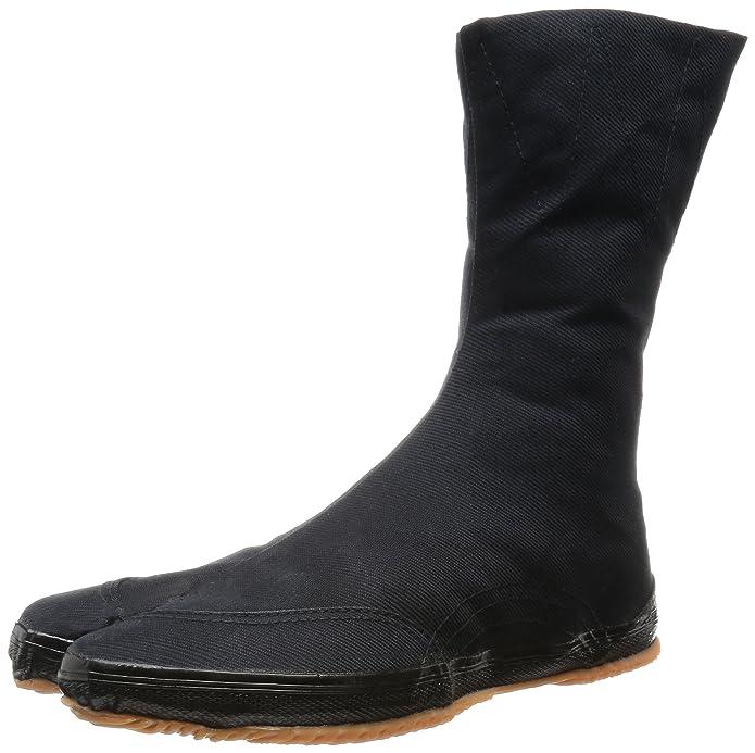 Zapatos Artes Marciales Kaisoku 10 Clips (28cm) uH530bfP