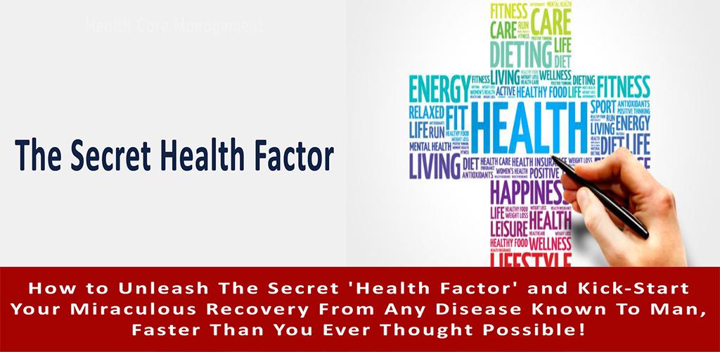 здоровье и человек