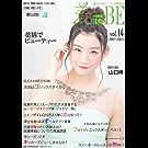 美 to BE vol.14