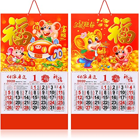 2020 Chinese New Year Date.Amazon Com 2 Pieces 2020 Chinese Calendar Chinese New Year